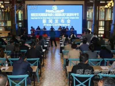双河洞 成亚洲第二、中国第一长洞