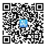 湖南省高考 2017年湖南高考分数线公布